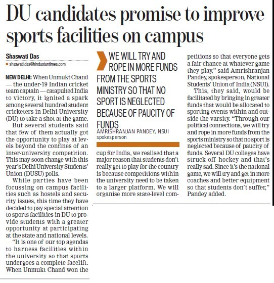 DU candidates promise to improve sports facilities on campus (Delhi University)