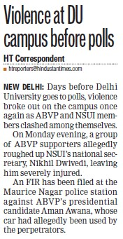 Violence at DU campus before polls (Delhi University)