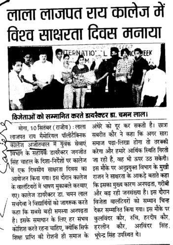 World Literacy day celebrated (Lala Lajpat Rai Memorial Polytechnic College)