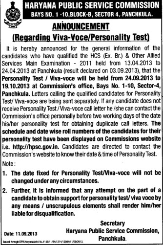 Regarding Viva Voce and Personality Test (Haryana Public Service Commission (HPSC))