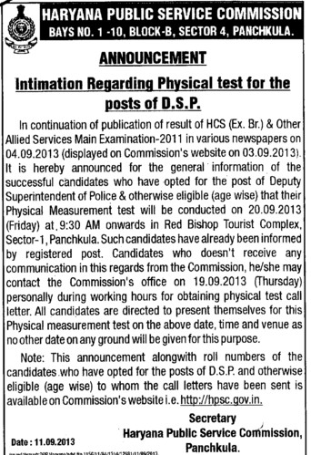 Announcement of Physical Test for DSP post (Haryana Public Service Commission (HPSC))