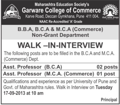 Asstt Professor for MCA (Garware College of Commerce (GCC))