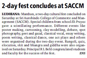 Two day fest concludes at SACCM (Sri Aurobindo College of Commerce and Management)