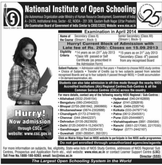 10th and 12th course (National Institute of Open Schooling)