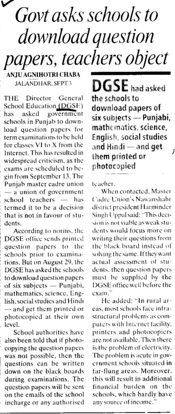 Govt asks schools to download question papers teachers object (Director General School Education DGSE Punjab)