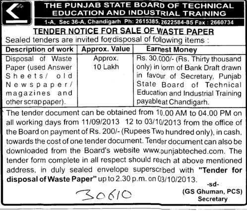 Disposal of waste papers (Punjab State Board of Technical Education (PSBTE) and Industrial Training)
