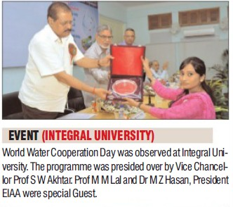 World Cooperation day celebrated (Integral University)