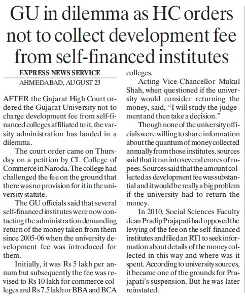 HC orders not to collect development fee from self financed institutes (Gujarat University)