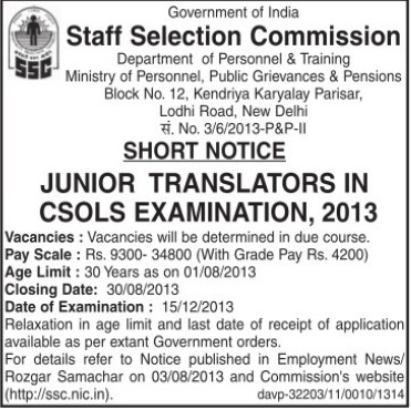 Junior Translators in Csols examination 2013 (Staff Selection Commission)