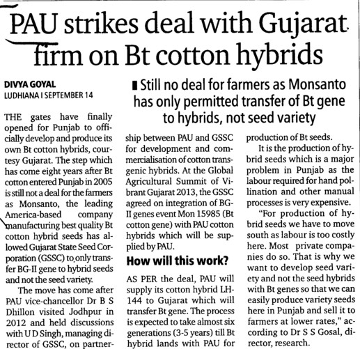 PAU strikes deal with Gujarat firm on Bt cotton hybrids (Punjab Agricultural University PAU)