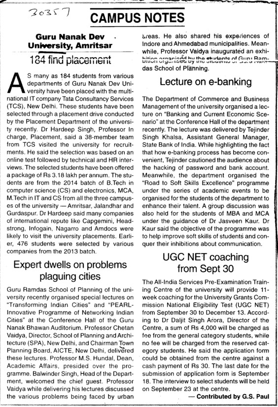 Lecture on e banking (Guru Nanak Dev University (GNDU))