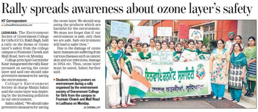 Rally spreads awareness about ozone layers safety (Government College for Women)