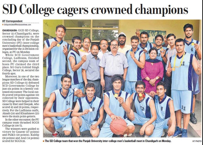 SD College cagers crowned champions (Government Medical College and Hospital (Sector 32))