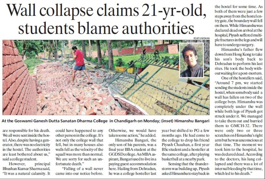 Wall collapse claims 21 yrs old, students blame authorities (GGDSD College)