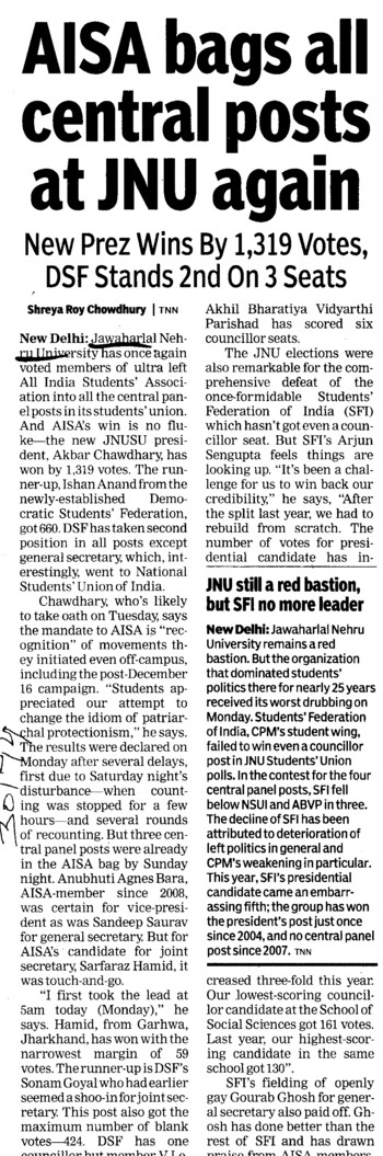 AISA bags all central posts at JNU again (Jawaharlal Nehru University)