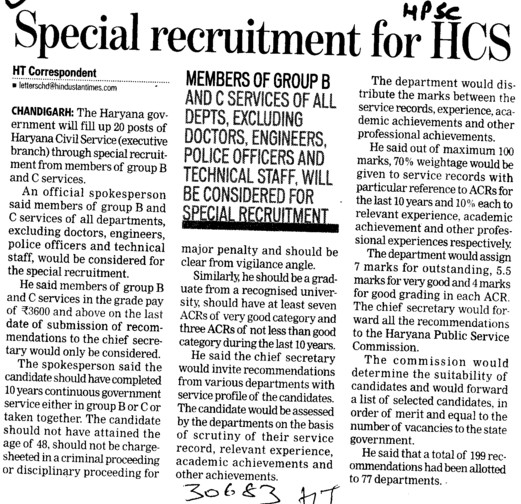 Special recruitment for HCS (Haryana Public Service Commission (HPSC))