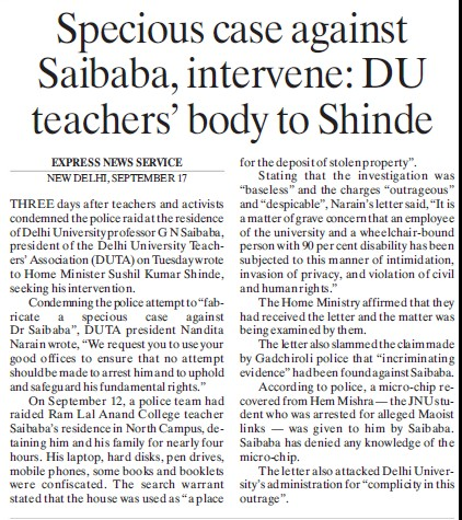 DU teachers body to shinde (Delhi University)