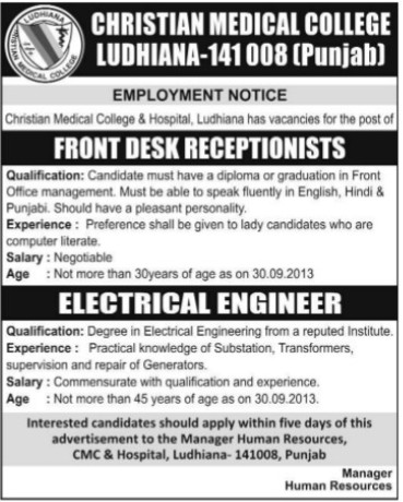 Front desk receptionists (Christian Medical College and Hospital (CMC))