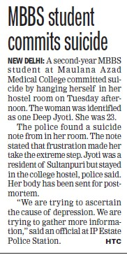MBBS student commits suicide (Maulana Azad Medical College (MAMC))