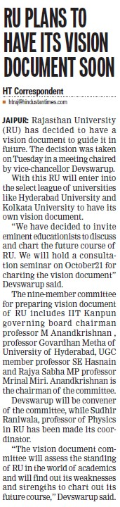 RU plans to have its vision document soon (University of Rajasthan)