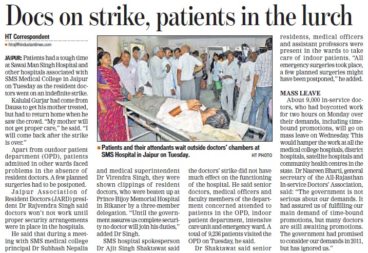 Docs on strike, patients in the lurch (SMS Medical College)