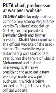 PUTA chief, prodecessor at war over website (Panjab University Teachers Association (PUTA))
