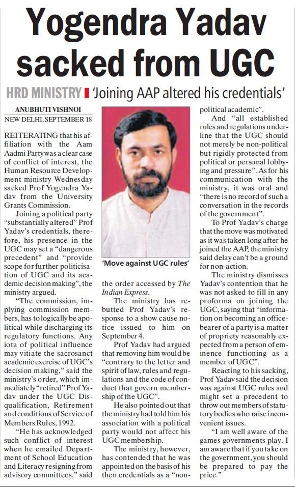Yogendra Yadav sacked from UGC (University Grants Commission (UGC))