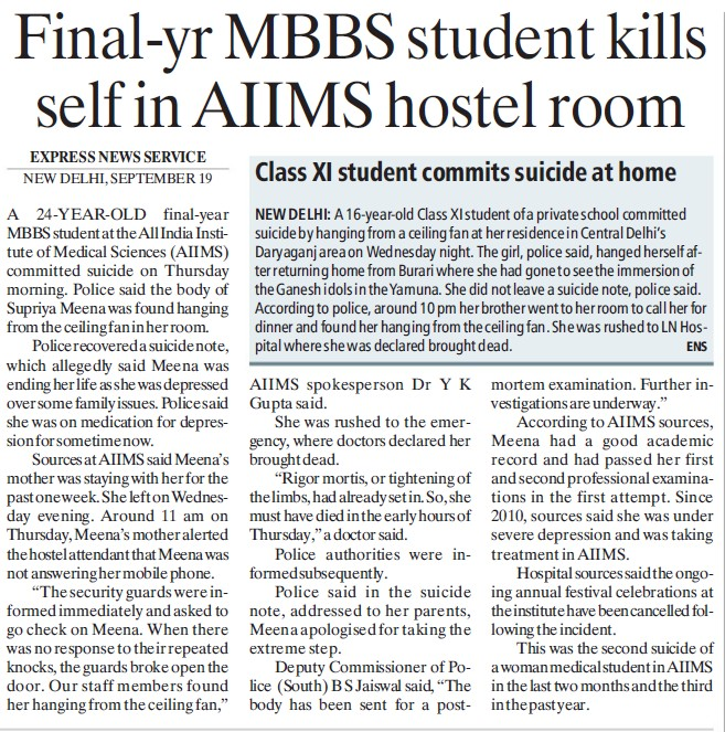MBBS student kills self in hostel room (All India Institute of Medical Sciences (AIIMS))