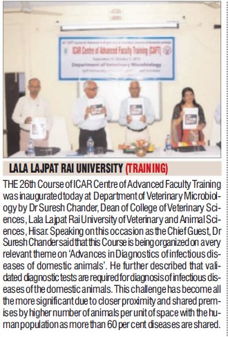 Inauguration of Veterinary Microbiology department (Lala Lajpat Rai University of Veterinary and Animal Sciences)