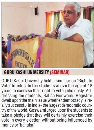 Seminar on Right to Vote (Guru Kashi University)