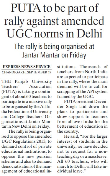 PUTA to be part of rally against amended UGC norms in Delhi (Panjab University Teachers Association (PUTA))