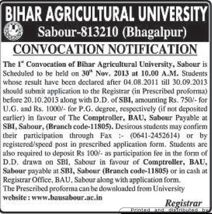 1st Annual Convocation held (Bihar Agricultural University)