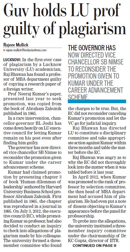 Guv holds LU Prof guilty of plagiarism (Lucknow University)