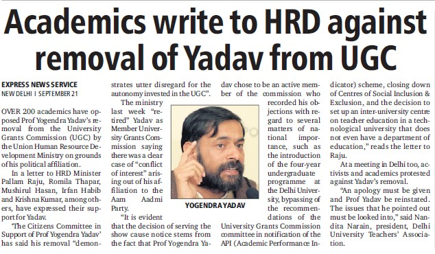 Academics write to HRD against removal of Yadav from UGC (University Grants Commission (UGC))