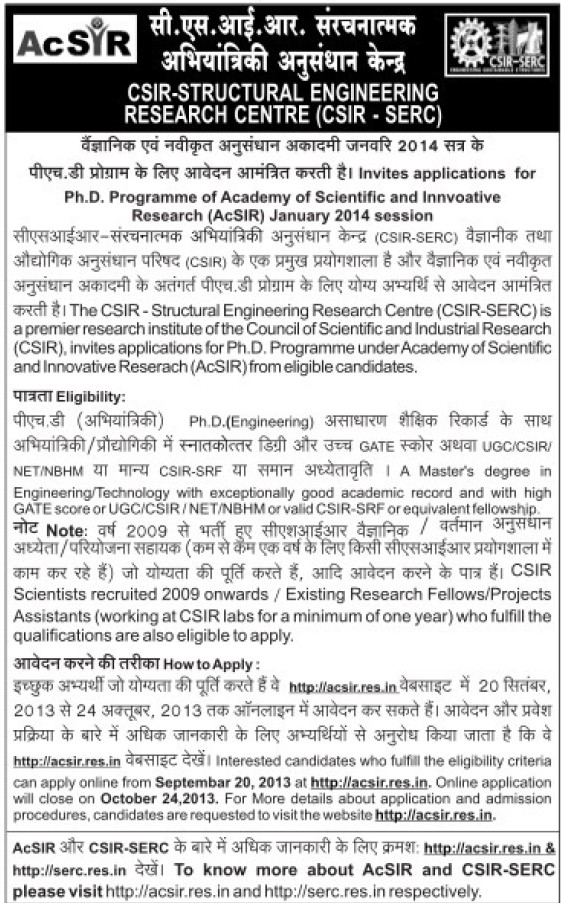 PhD Programmes (CSIR Structural Engineering Research Centre)