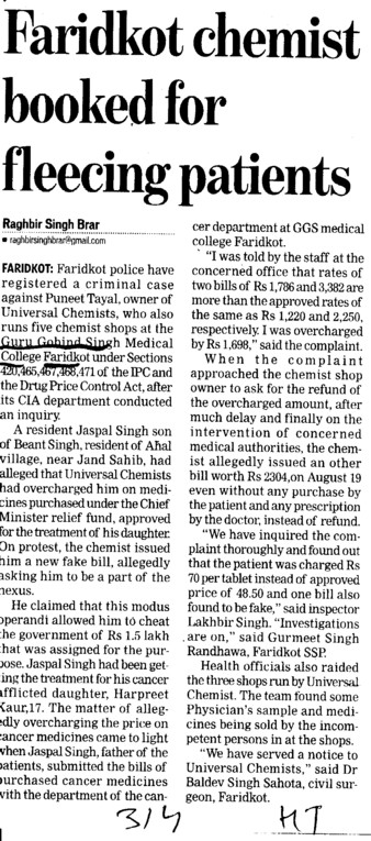 Faridkot chemist booked for fleecing patients (Guru Gobind Singh Medical College)