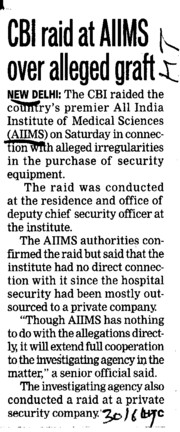 CBI raid at AIIMS over alleged graft (All India Institute of Medical Sciences (AIIMS))