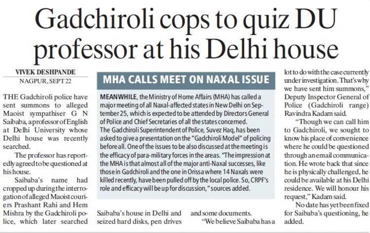 Gadchiroli cops to quiz DU professor at his Delhi house (Delhi University)