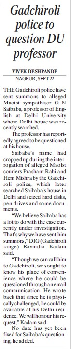 Gadchiroli police to question DU Professor (Delhi University)