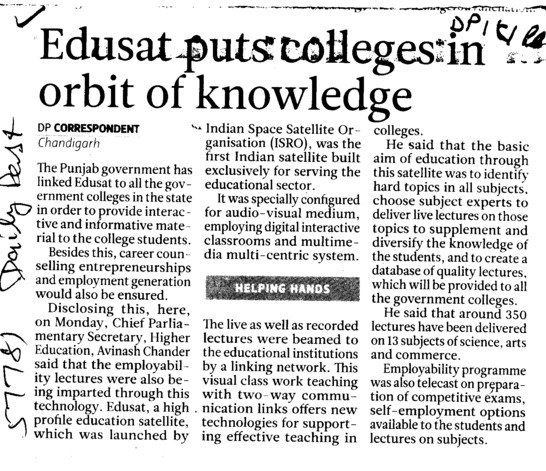 Edusat puts colleges in orbit of knowledge (DPI Colleges Punjab)
