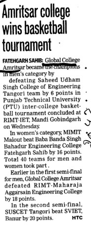 Amritsar College win Basketball tournament (Global Institutes Group)