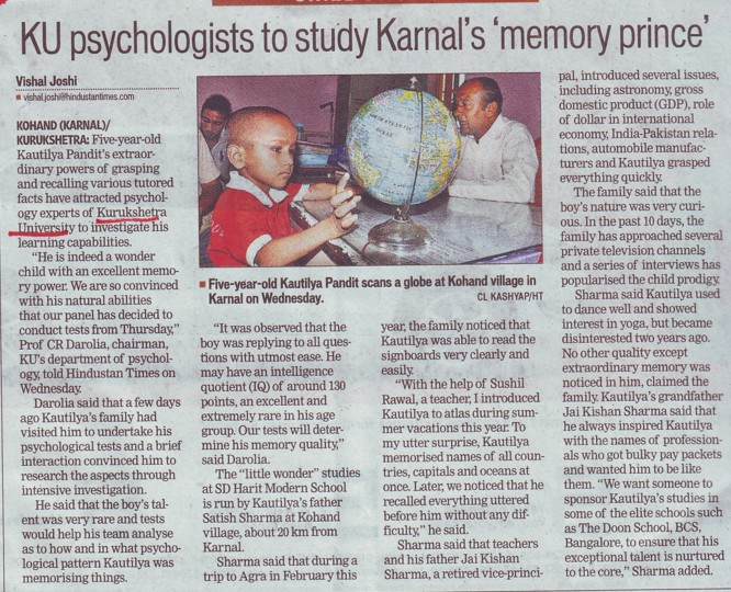 KU psychologists study Karnals memory price (Kurukshetra University)