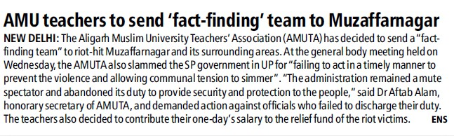 Teachers to send fact finding team to Muzaffarnagar (Aligarh Muslim University (AMU))