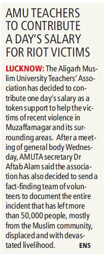 Teachers to contribute a day salary for RIOT Victims (Aligarh Muslim University (AMU))