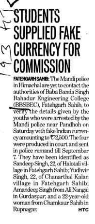 Students supplied fake currency for commission (Baba Banda Singh Bahadur Engineering College (BBSBEC))