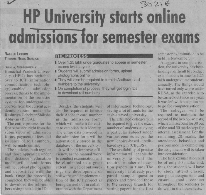 HPU starts online admission for semester exams (Himachal Pradesh University)