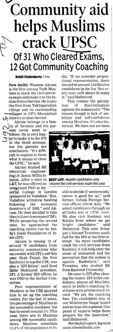 Community aid helps Muslims crack UPSC (Union Public Service Commission (UPSC))