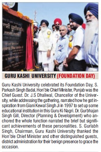 Foundation day celebrated (Guru Kashi University)