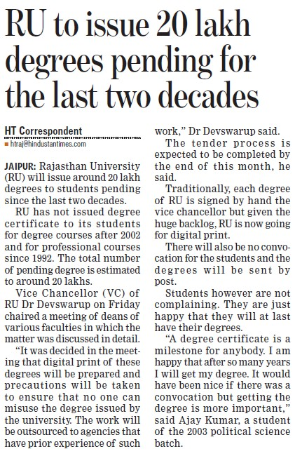 20 lakh degrees pending for last two decades (Rajasthan University of Health Sciences (RUHS))