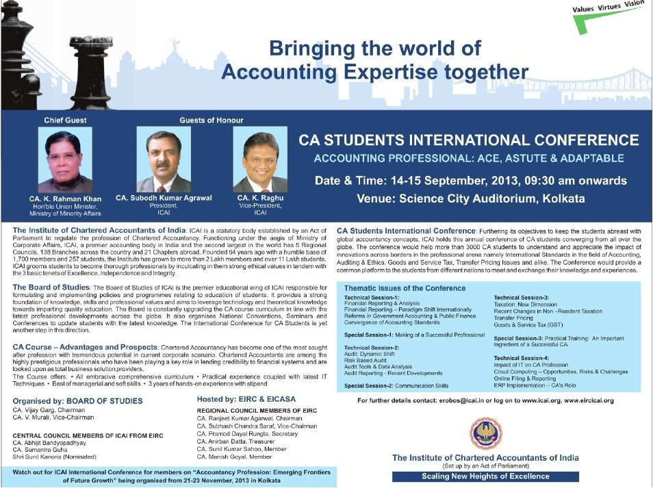 CA Students International Conference (Institute of Chartered Accountants of India (ICAI))
